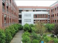 广元市树人中学2020年招生计划