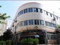 泸州天立国际学校2021年招生录取分数线