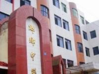 渠县琅琊中学2019年招生计划