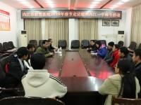 市教育局领导到内江一中开展走访慰问师生活动