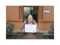 内江一中教师邓微沙参赛文章喜获省级大奖
