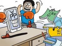 绵阳中考怎么填志愿才可以上到好的学校