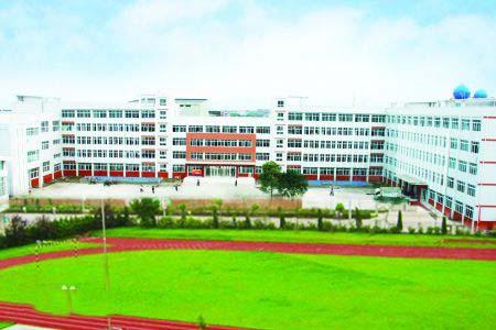 江油市太白中学