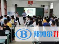 内江一中开展交通安全知识讲座