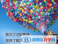西安中考志愿官网