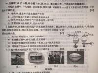 西安中考考生试卷查询