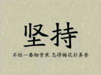 西安历年中考录取线