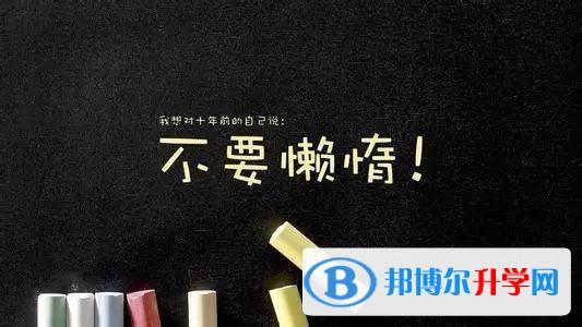 南京怎么填中考志愿