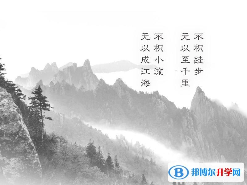 南京怎样填中考志愿