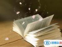 2020年南京中考成绩什么时候公布