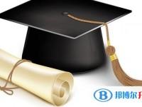 2020年南京中考后如何录取
