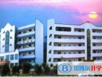 重庆涪陵第十中学校2020年招生计划