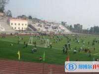 重庆第三十四中学校2020年招生计划