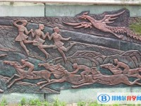 重庆两江育才中学校2020年招生计划