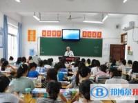 重庆第二十三中学校2020年招生计划