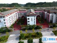 遂宁东辰荣兴国际学校2020年招生计划