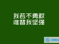 2020贵阳中考报考指南