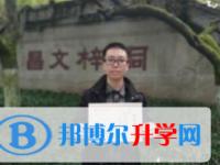 内江一中学生在第四届中华之星国学大赛中荣获佳绩