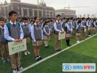 贵阳乐湾国际实验学校2020年招生计划