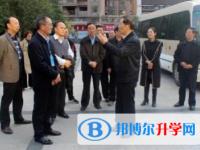 四川省关工委领导到南部中学调研指导工作