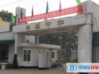 青白江祥福中学2020年招生代码