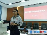 新津第三中学2020年招生代码