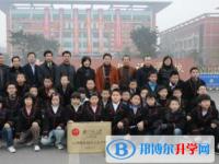 德阳外国语学校2020年招生计划