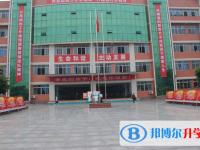 德阳外国语学校网站网址