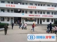 四川中江仓山中学2020年报名条件、招生要求及招生对象