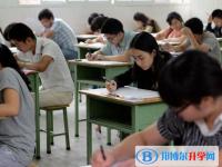 四川中江仓山中学2020年招生代码