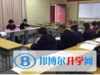 内江市高中生物名师工作室市级课题开题