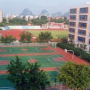 柳州铁路第一中学国际部
