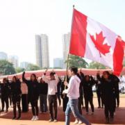 广西高捷加拿大国际学校