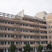南宁三中国际学校小学部