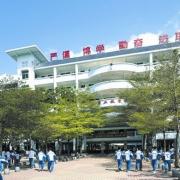 三亚国际学校小学部
