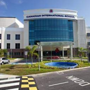 香港加拿大国际学校
