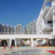 香港美国国际学校小学部