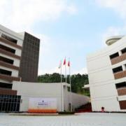 香港耀中国际学校小学部