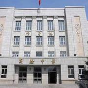 黑龙江实验中学国际高中