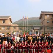 沈阳加拿大外籍人员子女学校