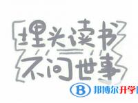 2020年云南中考招考信息