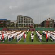 清镇博雅国际实验学校
