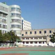 贵州师范大学附属中学国际高中部