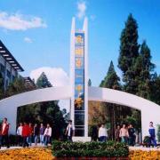 昆明第一中学国际部