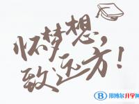 2020年云南中考自主招生报名