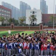 西安沣东中加学校小学部