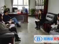 温江永宁镇中学怎么样、好不好