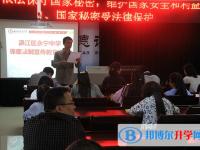 温江永宁镇中学2020年招生代码