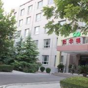 石家庄创新国际学校小学部