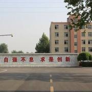 石家庄创新国际学校高中部